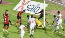 تشكيلتا الأهلي والزمالك لموقعة نهائي دوري أبطال افريقيا
