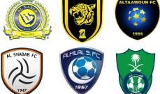 رؤساء الاندية السعودية يدعمون المنتخب قبل كأس آسيا