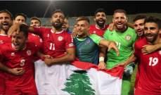 لبنان يلتقي الكويت والاردن