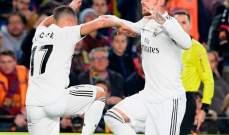 لاعبو ريال مدريد يحبون الكامب نو
