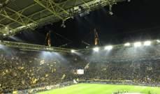 """اجواء جماهيرية صاخبة في ملعب """"سيغنال ايدونا بارك"""""""