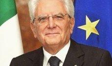 يورو 2020: الرئيس الايطالي سيحضر إلى ويمبلي لمشاهدة النهائي