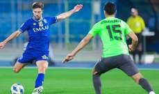 هدف فييتو ينافس على اجمل هدف في دوري ابطال آسيا