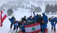 بعثة الاتحاد اللبناني للتزلج على الثلج توجهت  الى أندورا