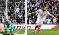 الليغا: ريال مدريد يتفوق على جاره الاتلتيكو ويبتعد عن برشلونة اكثر في الصدارة