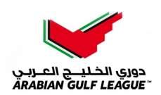 الدوري الاماراتي: فوز الظفرة على النصر وتعادل الجزيرة مع الاهلي دبي