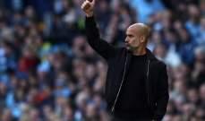 غوارديولا: المباراة أمام ليفربول لن تغير نظرتي للسيتي