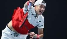 ايسنر يتقدم في بطولة استراليا المفتوحة بعد 46 ارسالاً ساحقاً