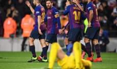 موجز الصباح: برشلونة يفوز على ليغانيس، قمة منتظرة بين السعودية واليابان والحلبي يتوعد متسببي اشكال مباراة الحكمة والشانفيل