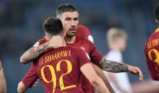 روما يهزم بولونيا ويواصل ملاحقة قطبي ميلانو