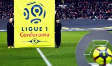 ترتيب الدوري الفرنسي بعد نهاية الجولة السادسة