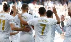 ريال مدريد المدجج بالإصابات يعاني والكرة في ملعب المبعدين