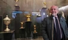 رئيس نابولي يرد على شائعات ضم بنزيما