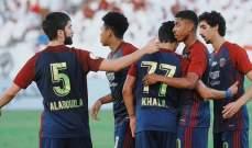 كأس الخليج العربي : الوحدة يكمل مشواره الناجح وفوز بني ياس