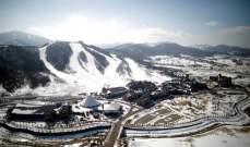 الاولمبية الدولية لا تمانع مشاركة كوريا الشمالية في الاولمبياد الشتوي