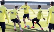 برشلونة يواصل تدريباته لمواجهة ليفانتي