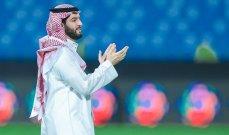رئيس نادي الهلال يوجه رسالة لجمهورهم بعد الفوز بلقب الدوري السعودي