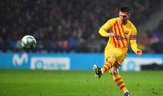 موجز الصباح: ميسي يهدي الانتصار لبرشلونة على حساب اتلتيكو، وضع انشيلوتي يتأزم مع نابولي والانظار الى حفل جائزة الكرة الذهبية
