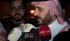 رئيس الاتحاد السعودي يتطلع للوصول بعيدا في كأس آسيا