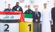 الاتحادان الدولي والاسيوي يكرمان اكاديمية بناء الاجسام في دبي