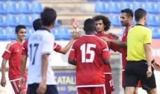 منتخب الامارات يحقق فوزا معنويا على لاوس