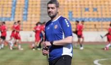 مدرب لبنان راضٍ عن اداء اللاعبين امام سوريا