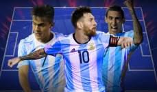 أرقام قمصان لاعبي الأرجنتين في مونديال روسيا