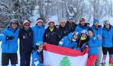بعثة التزلج الى بطولة العالم بالسويد