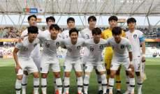 كأس العالم للشباب: كوريا الجنوبية الى النهائي لمواجهة اوكرانيا