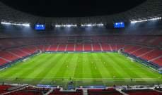 نقل مباراة مانشستر سيتي ومونشنغلادباخ إلى بودابست