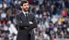 انييلي: سنقاتل حتى النهاية من أجل لقب الدوري الإيطالي