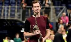 أندي موراي سيغيب عن بطولة أستراليا المفتوحة