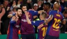 برشلونة بطل الدوري الاسباني للمرة 26 في تاريخه