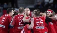 الدنمارك تتوج بلقب كأس العالم لكرة اليد وفرنسا تخطف المركز الثالث