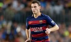 ويست بروميتش يسعى لضم فيرمايلن من برشلونة