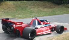 تعرّفوا الى سيارة برابام التي إكتسحت منافسيها في الفورمولا 1