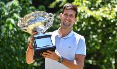 ديوكوفيتش يحافظ على صدارته لتصنيف لاعبي كرة المضرب المحترفين