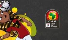 امم افريقيا: تونس تتاهل بتعادل ثالث على التوالي ومالي في الصدارة