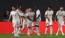 موجز المساء: ريال مدريد يواجه مايوركا، ثلاث اصابات بالكورونا في الدوري الانكليزي، كيريوس يهاجم ديوكوفيتش ومكلارين نحو الافلاس