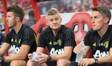 مانشستر يونايتد مهتم بالتعاقد مع لاعب ليل