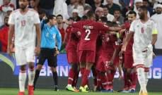 فيديو: جماهير الامارات ترمي لاعبي قطر بالأحذية وزجاجات المياه