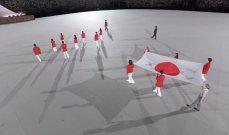 ادخال العلم الياباني إلى حفل افتتاح أولمبياد طوكيو 2020