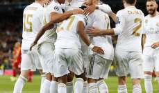 الصداقة تفوق المنافسة بين نجوم ريال مدريد