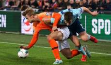 هولندا تقسو على ايرلندا الشمالية وتخطف الصدارة من المانيا وتأهل بلجيكا وفوز بولندا