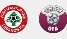تبادل الخبرات بين قطر و لبنان في مجال كرة القدم