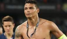 تشيلسي يتعاقد مع البرازيلي تياغو سيلفا