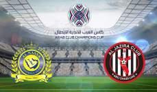 الجزيرة يوافق على طلب النصر بنقل مواجهتي البطولة العربية