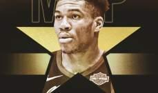 يانيس افضل اللاعب  في دوري رابطة محترفي كرة السلة الاميركية