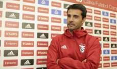 بنفيكا يعين المدرب فيريسيمو حتى نهاية الموسم