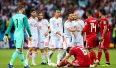 ابرز احصاءات مباراة اسبانيا وايران